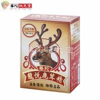華陀扶元堂 龍悅鹿茸精膠囊1盒(30粒/盒)