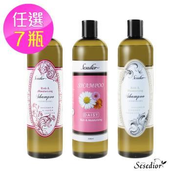 Sesedior經典香氛修護洗髮乳任選7瓶