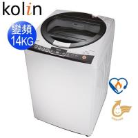 歌林KOLIN 14公斤單槽變頻全自動洗衣機BW-14V02