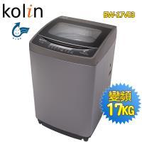 歌林Kolin 17公斤單槽變頻全自動洗衣機BW-17V03
