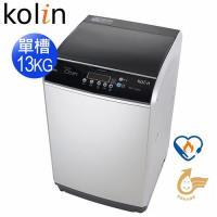 歌林KOLIN 13公斤單槽全自動洗衣機BW-13S02