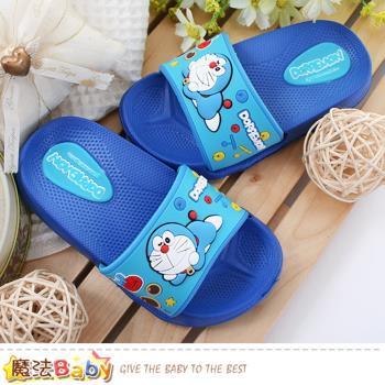 魔法Baby 兒童拖鞋 哆啦A夢授權正版拖鞋~sa80726