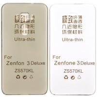 ASUS ZenFone3 Deluxe 5.7吋 ZS570KL 極薄隱形保護套◆買一送一不挑色◆