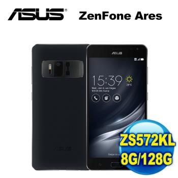 ASUS 華碩 ZenFone Ares ZS572KL 5.7吋 智慧型手機( 8G/128G)