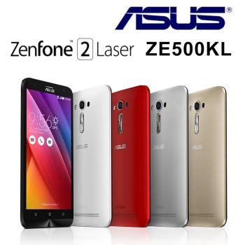 ASUS Zenfone 2 Laser ZE500KL (2G/16G) 5吋智慧手機