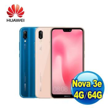 HUAWEI 華為 Nova 3e 5.8吋 智慧型手機 (4G/64G)