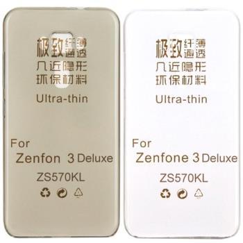 ASUS ZenFone3 Deluxe 5.7吋 ZS570KL 極薄隱形保護套/清水套