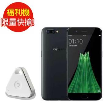 福利品 OPPO R11 4G/64G  智慧型手機