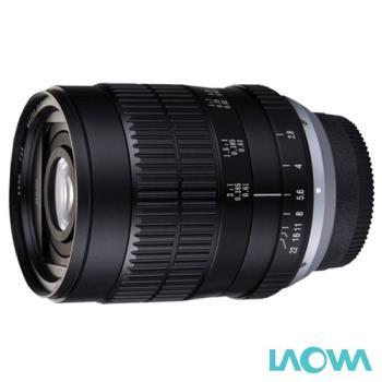 LAOWA 老蛙 60mm F2.8 V-DX 2:1 微距鏡頭 2X MACRO (60 公司貨)