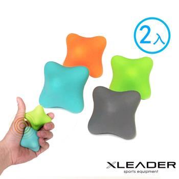 Leader X 環保矽膠六角紓壓握力球 筋膜球 2入 顏色隨機