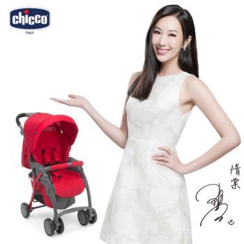 chicco-SimpliCity 都會輕便推車