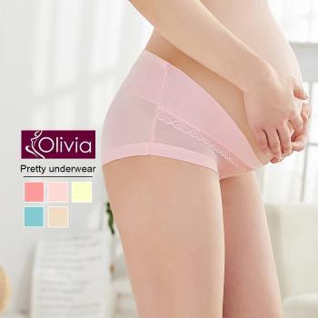 Olivia 前V心款後高低腰托腹孕婦內褲