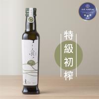 人良油坊 特級冷壓初榨橄欖油250ml x1瓶 - A.A.無添加三星認證