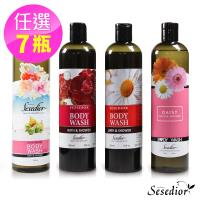 Sesedior橄欖保濕香水沐浴乳任選7瓶