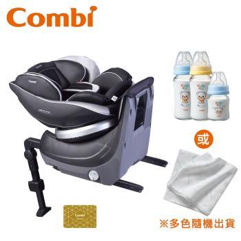日本Combi Neroom Isofix 旋轉式汽車安全座椅 贈 玻璃奶瓶組 or 雙層紗浴包巾