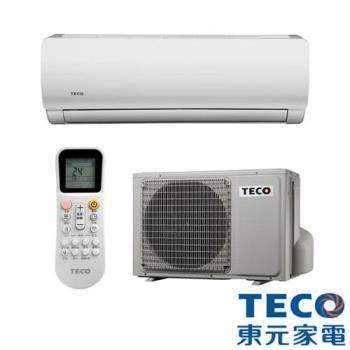 TECO東元冷氣 15-16坪 5級一對一定頻冷專型 分離式冷氣 MA/MS-GS90FC