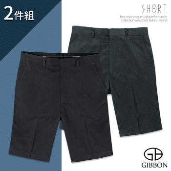 GIBBON 2件組-涼爽舒適直紋西裝短褲(藍+灰)