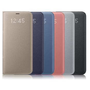 Samsung Galaxy S8+ G955FD 原廠LED皮革翻頁式皮套(6.2吋用)