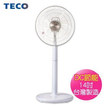 TECO東元14吋DC節能電風扇XA1470VD