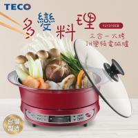 福利品TECO東元 三合一火烤IH變頻電磁爐 YJ1310CB