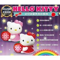 Hello Kitty凱蒂貓幼兒啟蒙教育故事機(台灣製造)可選色
