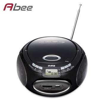 Abee手提CD立體聲音響(CD21)