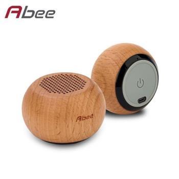 Abee TWS立體雙聲道藍牙喇叭組(BT-2000)