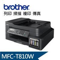 Brother MFC-T810W 原廠大連供無線傳真複合機