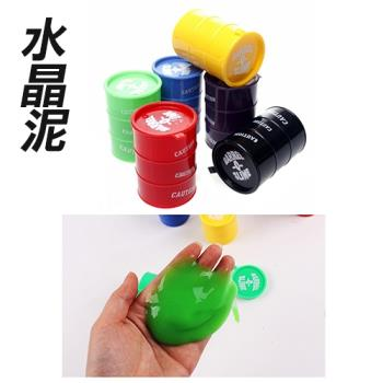 【17mall】大油桶水黏土史萊姆水晶泥彩泥-3入組