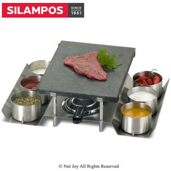 葡萄牙SILAMPOS  火山岩石石板石頭烤盤組(含6碗)