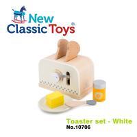 【荷蘭New Classic Toys】木製家家酒麵包機 - 優雅白 - 10706