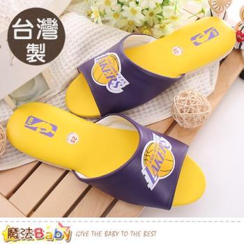 魔法Baby 室內拖鞋 台灣製NBA授權湖人隊正版~sk0436
