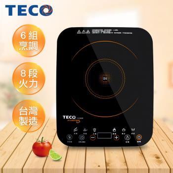 福利品TECO東元 IH變頻電磁爐 YJ1338CB
