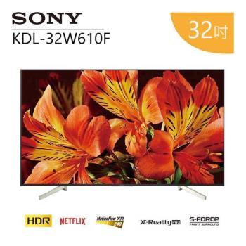 SONY 索尼 32吋 HDR 聯網 液晶電視 KDL-32W610F