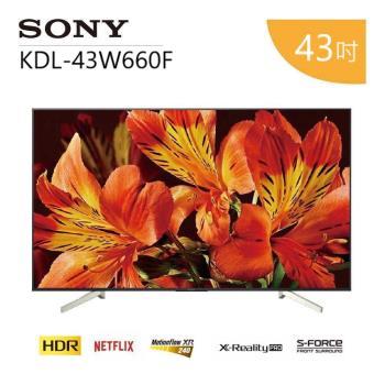 SONY 索尼 43吋 FHD 連網液晶電視 KDL-43W660F