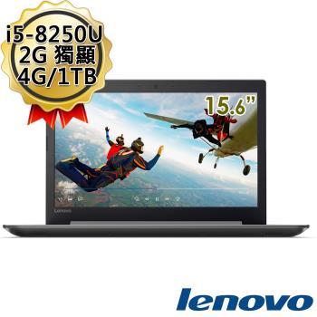 聯想Lenovo IdeaPad 320-15IKB 81BG00KATW 15.6吋 i5-8250U 4G/1TB 2G獨顯 Win10 筆電