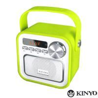 【KINYO】繽紛綠藍牙手提喇叭(BTS-691)