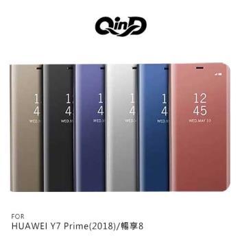 【QinD】HUAWEI Y7 Prime(2018)/暢享8  透視皮套