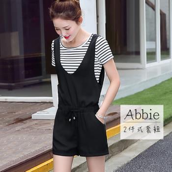 【Abbie】條紋上衣+吊帶短褲二件套組