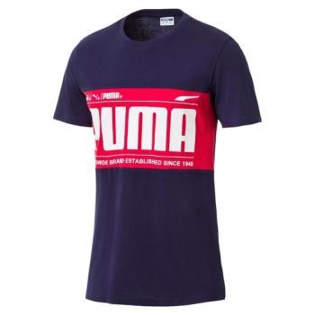 PUMA 流行系列 MCS短袖T恤