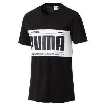 PUMA 流行系列 MCS短袖T恤 57764201