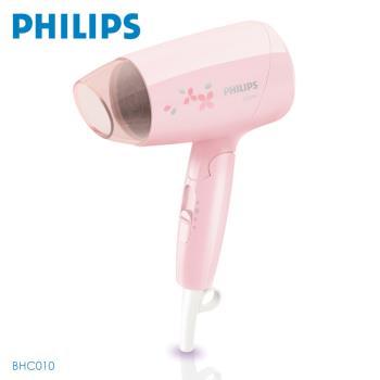 PHILIPS飛利浦 時尚吹風機Mini粉紅櫻花BHC-010