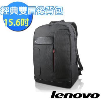 Lenovo 15.6吋 NAVA時尚後背包-兩色可選