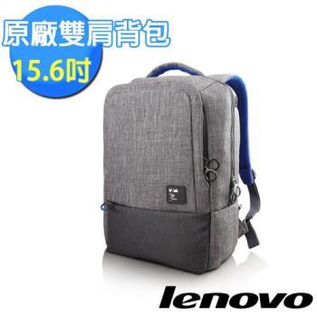 Lenovo 15.6吋NAVA時尚後背包 (GX40M52033)