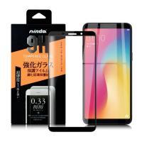 NISDA for OPPO A73 滿版鋼化0.33mm玻璃保護貼-黑