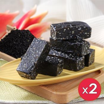 難找核桃 何首烏黑芝麻糕 2入組(450g裝) 使用寡糖 低甜度