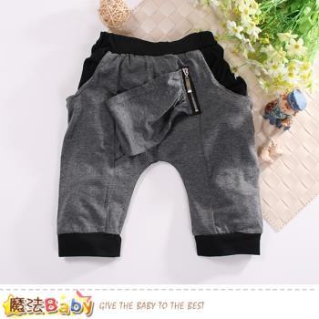 魔法Baby 男童短褲 韓版哈倫短褲~k50833