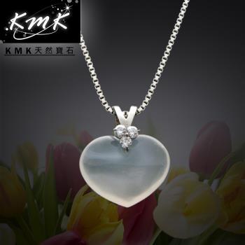 KMK天然寶石【心心相印】台灣天然白玉髓-項鍊