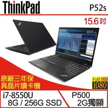 Lenovo 聯想 ThinkPad P52s 20LBCTO1WW 15.6吋i7-8550U四核SSD效能Quadro獨顯行動工作站筆電