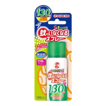 日本 KINCHO 金鳥噴一下12小時室內防蚊噴霧65ml*1入